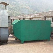 塑料厂注塑车间异味有机废气收集处理装置塑料制品厂尾气治理设备