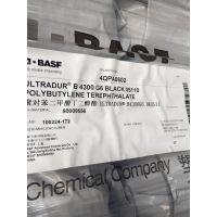 供应品牌经销德国巴斯夫PBT B4300G6 玻纤增强易流动注塑级PBT
