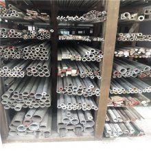 【金聚进】现货销售316L不锈钢毛细管