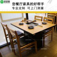 户外烧烤桌 大理石韩式多功能无烟涮烤一体桌 多多乐家具定制