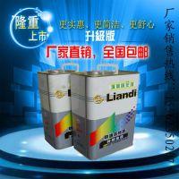 兴化丙烯酸聚氨酯漆品牌