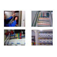 南京马桶卫浴维修、灯具安装、水电安装、改造