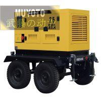 20KW三相柴油发电机-价格,厂家,图片
