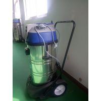 供应不锈钢工业吸尘器 80L吸尘吸水机