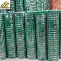 电焊网荷兰 养殖焊接网 涂塑荷兰网