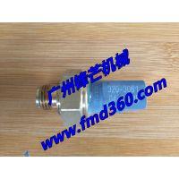 卡特机油压力传感器320-3061/3203061卡特传感器卡特电磁阀