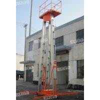 专供重庆 铝合金升降平台 电动升降机 液压升降机高空作业台12米