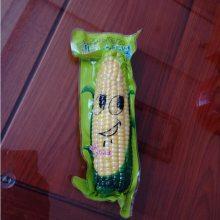 超阻隔水果玉米真空袋