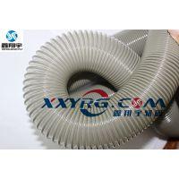 深圳鑫翔宇蛐蚊弹簧吸尘管,真空吸尘器软管,弹簧钢丝管