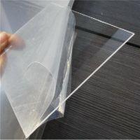 进口食品级材料A级聚丙烯板塑胶绝缘板透明PC板