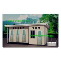 驻马店移动厕所,河北移动公厕,三门峡生态公厕报价