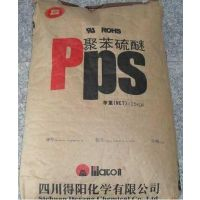 供应China PPS Staple Fiber
