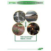 上海供应垃圾除臭用除臭剂液效果好13262981149