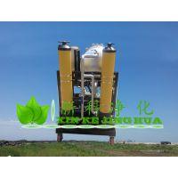 北京上海高效滤油车PFS8314-50-H-KP滤油小车厂广州滤油机厂家