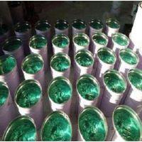 河北全宝防腐乙烯基玻璃鳞片胶泥厂家价格