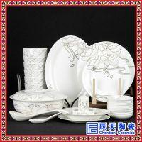 纯白陶瓷酒店家用创意餐具水果沙拉碗特色西餐点心碟特色西餐点心碟