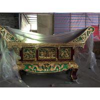 苍鸿木雕元宝桌 定做寺院供桌 图片木雕雕刻佛桌