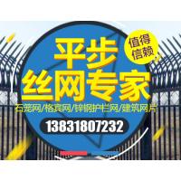 安平县平步丝网制品有限公司