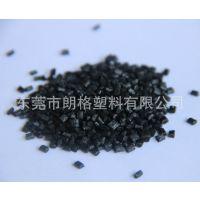 东莞郎格 耐高温塑料pei 加纤20% 本色 玻纤增强级 黑色 GF20