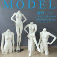 高档服装店内衣文胸模特道具女全半身橱窗陈列展示架假人体模型