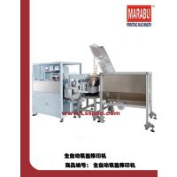 北京林世盛全自动移印机、丝网印刷、商标印刷机、特种油墨