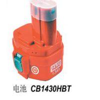 供应电池 CB1430HBT上海浩驹价格最优