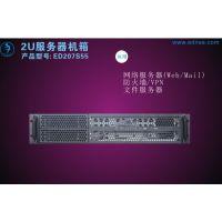 供应EDNSE 登世ED207S55 2U 机架式服务器机箱 DIY服务器 ATX主板