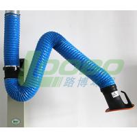 供应固定托架连接壁挂式柔性吸气臂路博直供