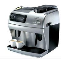 GAGGIA/加吉亚 Syncrony logic逻辑型 全自动咖啡机 意式家用商用