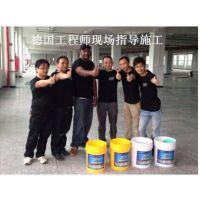 广东省混凝土密封固化剂厂家
