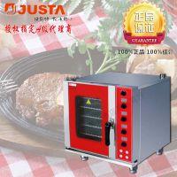 正品JUSTA佳斯特YXD-05-23商用五层五盘多功能蒸烤箱电烤炉焗炉