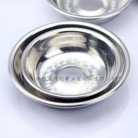 雅利馨 0.8MM加厚加深 不锈钢圆盘子 菜盘 碟子蘸料碟 厨具