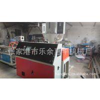 【品质保证】供应SJ45/25单螺杆挤出机 惠平牌螺杆挤出机