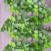 绿色叶藤批发 仿真红薯叶藤条 海藻藤条 绢布花艺 仿真植物