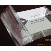(厂家供应)枕套式塑料包装袋、铜版印刷袋、PE枕套袋、