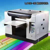 深圳深龙杰卡式U盘彩印机万能打印机