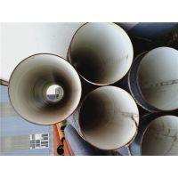 热销D1220*8螺旋管,天元牌国标DN1200螺旋焊管