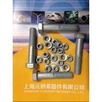 长期供应,热镀锌,螺栓,螺母,垫圈。
