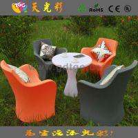 高档家具 户外沙滩塑料扶手椅 休闲时尚靠背椅 情侣沙发 咖啡椅