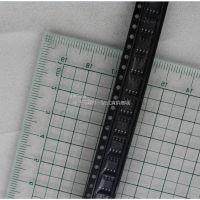 DS1307Z美信MAXIM SOP8定时器 实时时钟芯片 民用级时钟IC电子