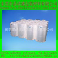 pof印刷膜生产厂家,低价批发pof收缩膜,环保pof热紧膜
