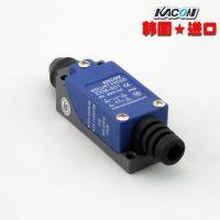 品牌正品 凯昆KACON IP65防水限位开关 柱塞按钮行程开关 ZXM-301