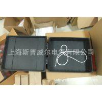 FA76金属防水盒 仪表盒 金属壳体  360*290*110铸铝接线盒