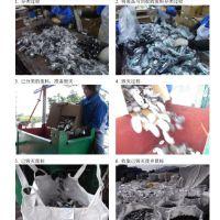 上海专业焚烧销毁处理公司,上海通讯设备销毁处理,上海专业皮革报废粉碎