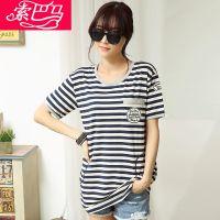 2015夏季韩版宽松女装中长款短袖t恤条纹加大码上衣服胖MM打底衫