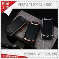 批发新款高档迷你VERTU TI  智能威图手机 时尚男女WIFI 微信手机