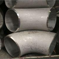 广东304不锈钢工业管 宝钢不锈钢工业弯头(耐酸碱性能好)