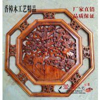 东阳木雕挂件客厅背景墙壁挂玄关风水 香樟实木 精品八角福禄寿喜