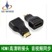 厂家直销  minihdmi转接头 hdmi转接头迷你型 手机接显示器转换头