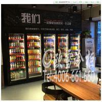 北京望京啤酒屋里的冷藏展示柜哪个厂家可以定做